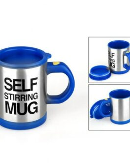 Self-stirring Coffee Mug – FREE SHIPPING
